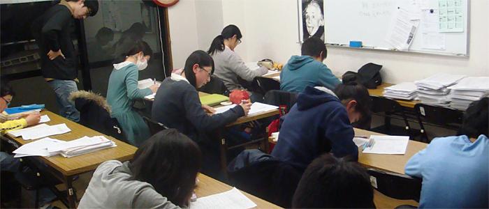 石川数学塾 豊中緑丘教室